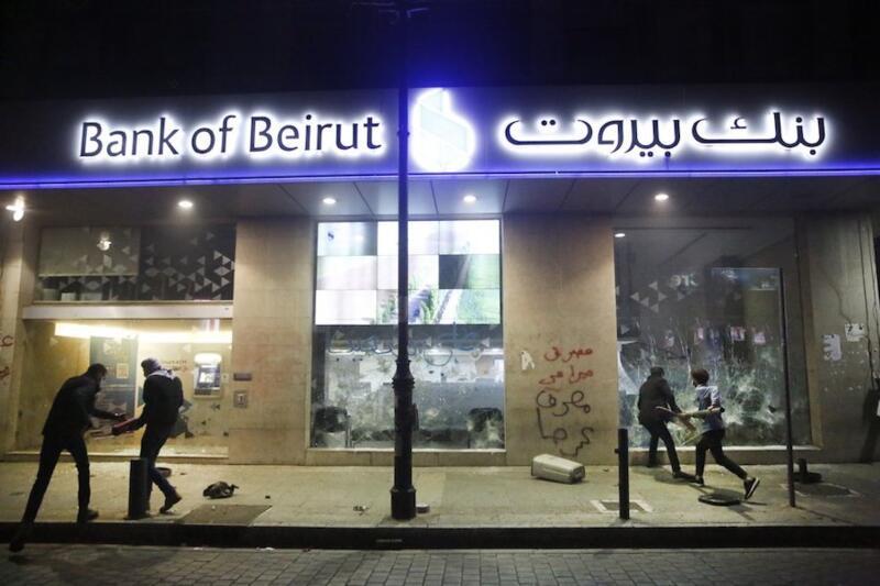 Crise au Liban : le FMI savait dès 2016 que le système bancaire allait s'effondrer